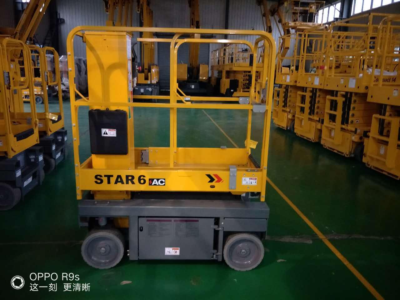 垂直桅杆式高空作业车STAR6