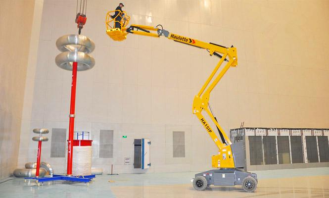 电动曲臂式高空车HA15IP
