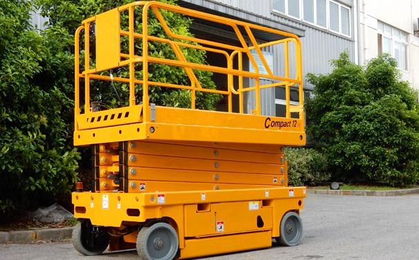 电动剪叉式高空作业平台Compact 12