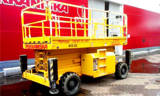 柴油剪叉式高空作业平台H15SX