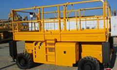 柴油剪叉式高空作业平台H15SXL