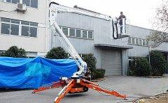 Easylift蜘蛛车R150