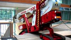 丹麦TCA蜘蛛车FS370C