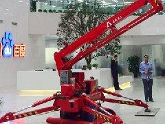 国产18米曲臂式履带蜘蛛车