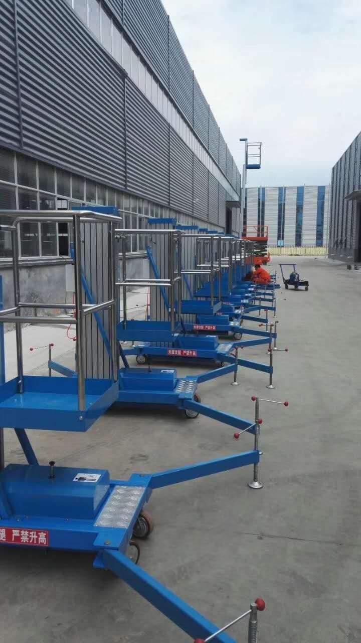 铝合金高空作业平台产品的特点