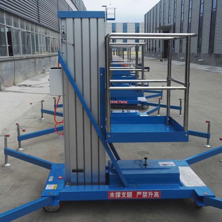 辅助行走式铝合金升降平台