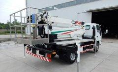 车载式高空作业平台维修