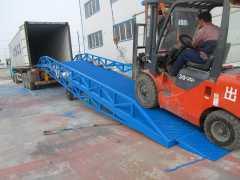 6吨移动式登车桥