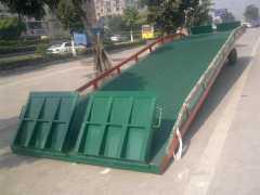 15吨移动式登车桥